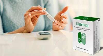 Препарат DiabeNot (ДиабеНот) от диабета