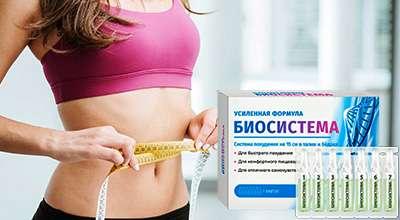 Препарат Биосистема для похудения