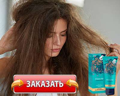Заказать Princess Hair на официальном сайте.