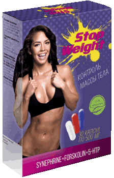 Капсулы Stop Weight.
